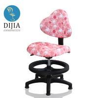 【DIJIA】3M防潑水航海王腳圈固定兒童椅電腦椅(二色任選)