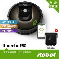 【雙12爆殺品-掃拖好神器】iRobot Roomba 980掃地機器人送iRobot Braava 380t擦地機器人 總代理保固1+1年