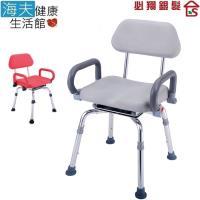 【海夫健康生活館】必翔 洗澡椅 扶手可掀/PU旋轉軟坐墊/有靠背/高度可調整/灰色(HS-4325G)