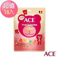 【ACE】比利時進口 水果Q軟糖隨手包 18入(48g/包)