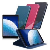 Xmart for 2019 Apple iPad Air 10.5吋 完美拼色磁扣皮套