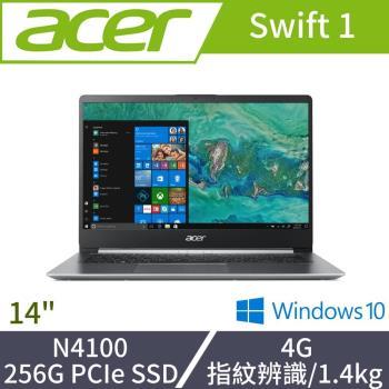 Acer宏碁 SF114-32-C64Q 輕薄筆電 14吋/N4100/4G/PCIe 256G SSD/W10 星光銀