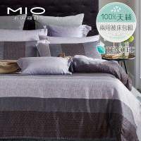 MIO 米奧   麻趣布洛灰  頂級100%天絲雙人床包 雙人兩用被床包組