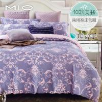 MIO 米奧  淡淡的愛戀  頂級100%天絲單人床包 雙人兩用被床包組