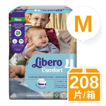 麗貝樂 紙尿褲4號-M-26片x8包