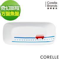 美國康寧 CORELLE 奇幻旅程方型魚盤