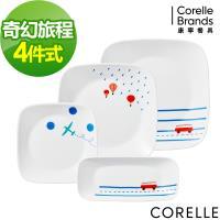 美國康寧 CORELLE 奇幻旅程4件式方形餐盤組(D04)