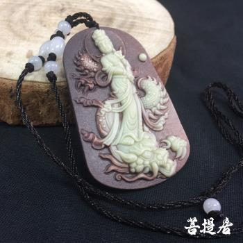 菩提居 紫袍玉騎龍觀音收藏組