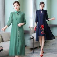 【REKO】貴氣優雅削肩刺繡洋裝+七分袖罩衫二件組L-5XL(共二色)