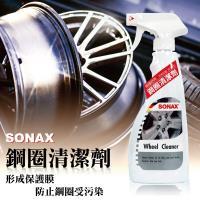 SONAX 鋼圈清潔劑500ml