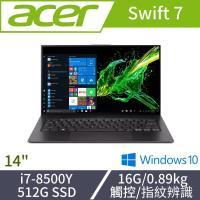 (加碼送平板電腦)Acer宏碁 SF714-52T-748F 輕薄筆電 14吋/i7-8500Y/16G/PCIe 512G SSD/W10/觸控螢幕 貴族黑