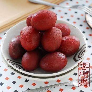【老增壽】辣橄欖(300公克/包)