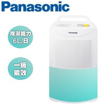 Panasonic國際牌 1級能效6L除濕機 F-Y12ES-(C)庫
