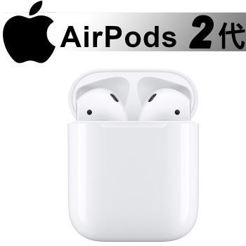 【Apple】AirPods 二代原廠無線藍芽耳機搭配有線充電盒(MV7N2TA/A)