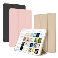 AISURE for 2019 Apple iPad Air 10.5吋 豪華個性三折保護套