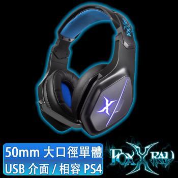 FOXXRAY 烈風響狐USB電競耳機麥克風(FXR-SAU-11)