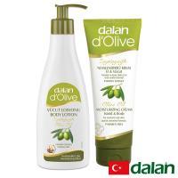 土耳其dalan 頂級橄欖全身滋養修護乳液250ml+橄欖身體護手滋養修護霜250ml