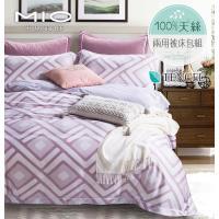 MIO 米奧   樂芙生活粉   頂級100%天絲特大床包 雙人兩用被床包組