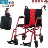 【海夫健康生活館】必翔 手動輪椅 看護型/背包式/方便攜帶/折疊/18吋座寬(PH-183A)