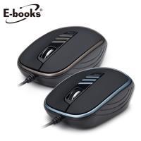 E-books M39 四段切換1600CPI光學滑鼠