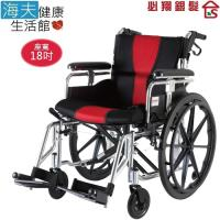 【海夫健康生活館】必翔 手動輪椅 自助型/座得住/折疊/18吋座寬(PH-183KB)