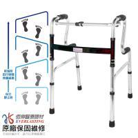 【恆伸醫療器材 】ER-3437搖擺型助行器 (助行器 助步器)