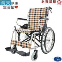 【海夫健康生活館】必翔 手動輪椅 自助型/折背/折疊/18吋座寬(PH-184F)