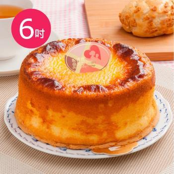 樂活e棧-父親節造型蛋糕-岩燒起司蜂蜜蛋糕(6吋/顆,共1顆)