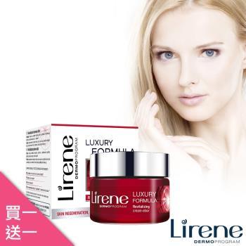 (買一送一)Dr. Eris Lirene 超進化賦活霜50ML 共2瓶