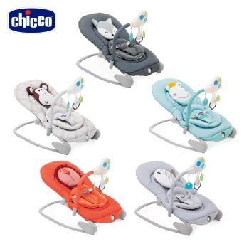 chicco-Balloon安撫搖椅探險版