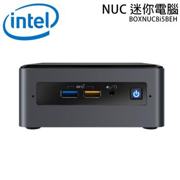 Intel NUC 迷你準系統電腦 (BOXNUC8i5BEH) i5-8259U