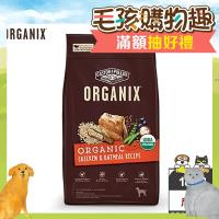 歐奇斯ORGANIX 95%有機成犬18LB/8.16KG