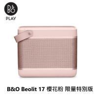 BO PLAY BEOPLAY Beolit17 無線藍牙喇叭 櫻花粉 限量特別版