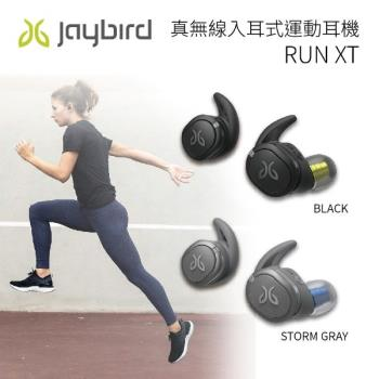 JAYBIRD 真無線入耳式運動耳機 RUN-XT 黑 / 銀 兩色