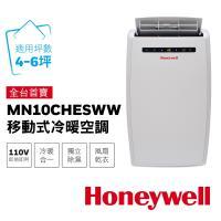 Honeywell 移動式冷暖空調 MN10CHESWW(福利品)