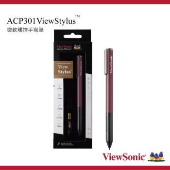 {ViewSonic 優派}ViewStylus Surface Pen 手寫筆 ACP301(斐拉紅)