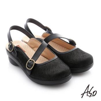 A.S.O 紓壓氣墊 全真皮織紋圓釦帶後空休閒鞋- 黑