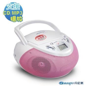 Dennys MP3/AM/FM手提CD音響(MCD-206)