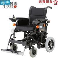 【海夫健康生活館】必翔 電動輪椅 收折/自助介護兩用(PHFW-1018)