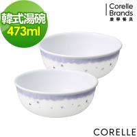 美國康寧 CORELLE 夢想星球2件式餐碗組(B01)
