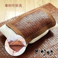 別竹坊 可拆洗棉織帶炭化麻將枕套(61x40cm)一入