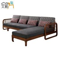 文創集 沛納海 美型機能絲絨布實木L型沙發/沙發床(拉合式機能設計+左右二向可選)