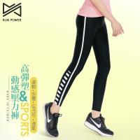 【Run Power】萊克超彈力休閒運動褲-個性條紋(5819)