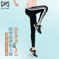 【Run Power】萊克超彈力休閒運動褲-寬細條紋(5818)