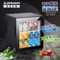 ZANWA晶華 電子雙核芯變頻式冰箱/冷藏箱/小冰箱/紅酒櫃 ZW-30STF