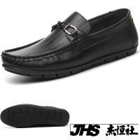 PLAYBOY花花公子599557休閒鞋皮鞋口JHS杰恆社1905口預購