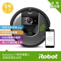 【全台首賣  買就送果汁機雙杯組】美國iRobot Roomba i7 掃地機器人 (AI路徑規劃智慧地圖wifi+客製化APP) 總代理保固1+1年