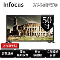 Infocus 鴻海 50吋 4K 智慧連網液晶顯示器/電視-含視訊盒 XT-50IP600 限定北北基安裝配送