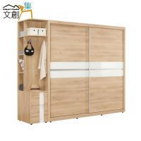 文創集 妮德 時尚8.4尺推門衣櫃/收納櫃左向組合(吊衣桿+五抽屜+穿衣鏡)