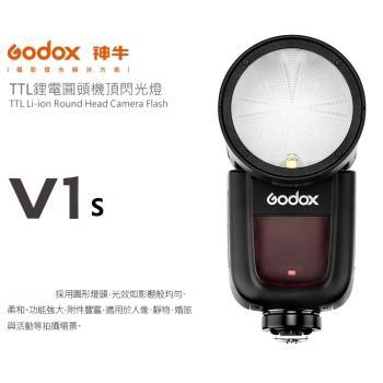 GODOX 神牛 V1 Kit TTL鋰電池 圓燈頭 閃光燈 套組  GN58 for sony(開年代理公司貨)